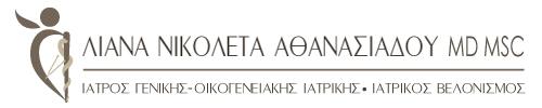 Dr Athanasiadou